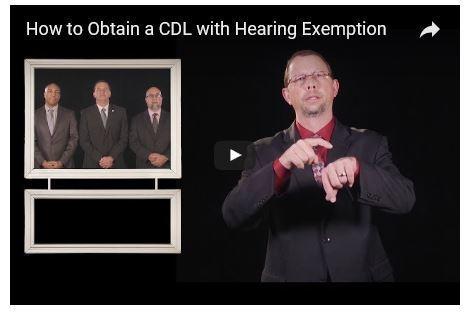 CDL video
