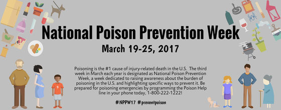 Poison Prevention Week 2017 graphic