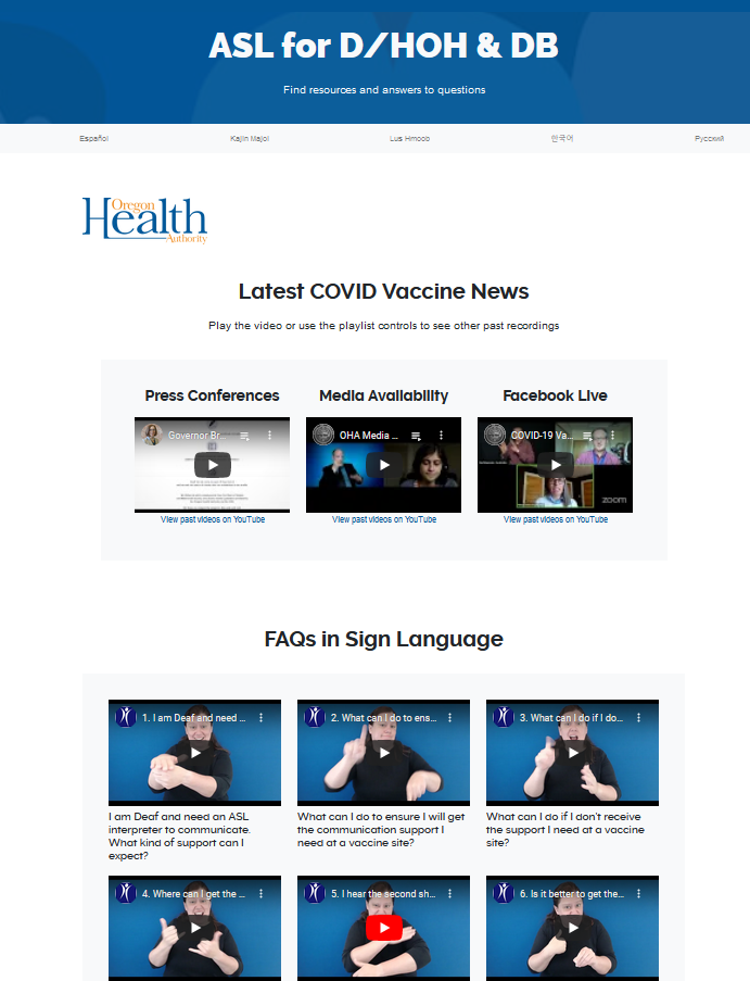 Scrren shot of web page with ASL videos.