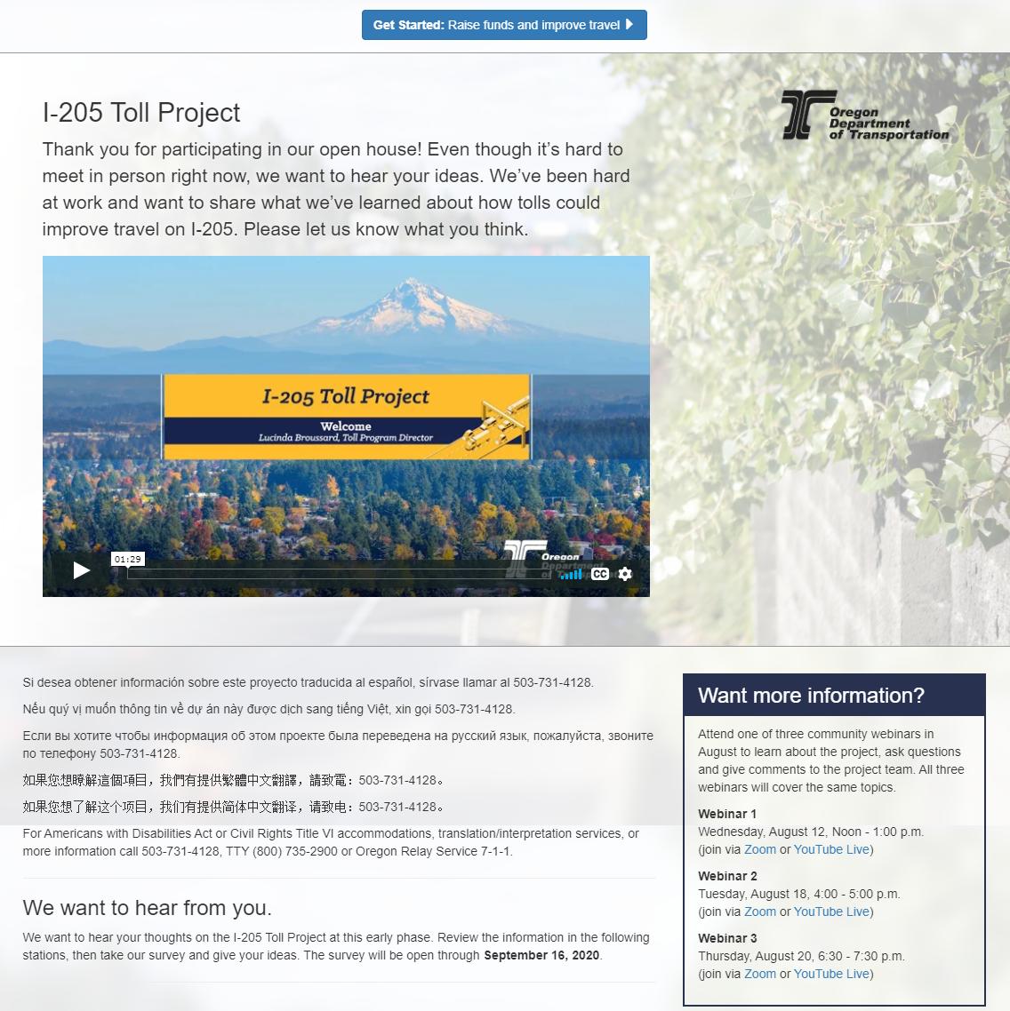 I-205 online open house webpage