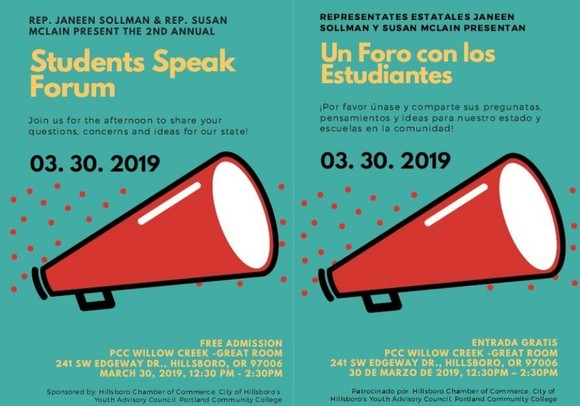 StudentSpeak