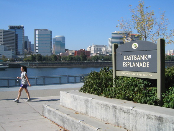 Eastbank Esplanade