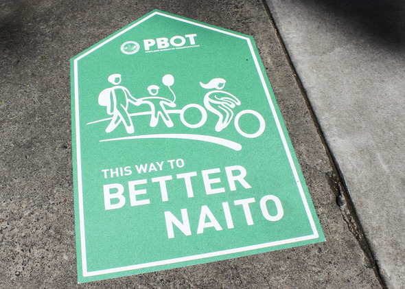This way to Better Naito