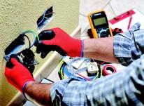 Electrician working on plug