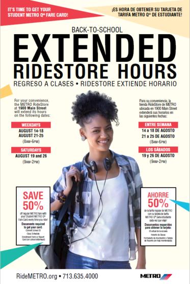 RideStore