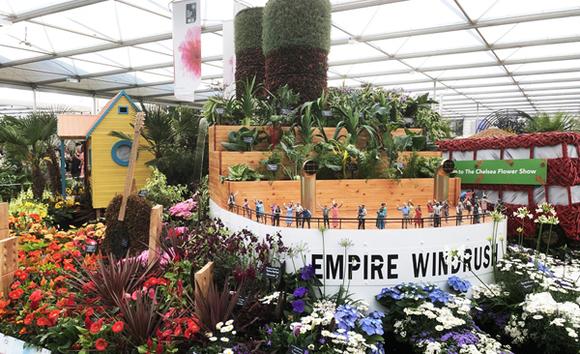 Windrush Garden