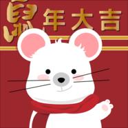 Chinese New Year, Rat