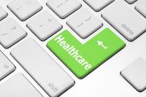 Online healthcare key on keyboard