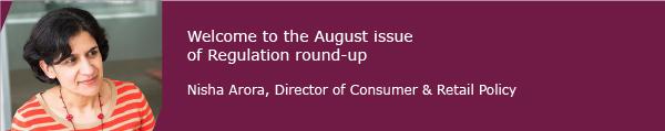 Regulation round-up August 2019