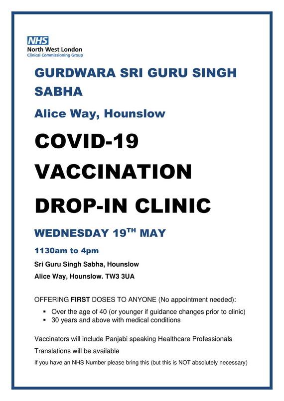 Pop up clinic gurdwara