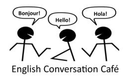 English Conversation Café