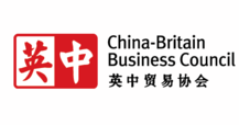 China business event