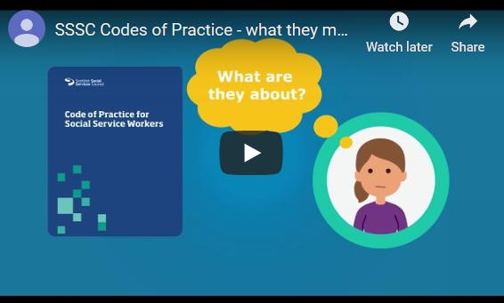 SSSC codes of practice