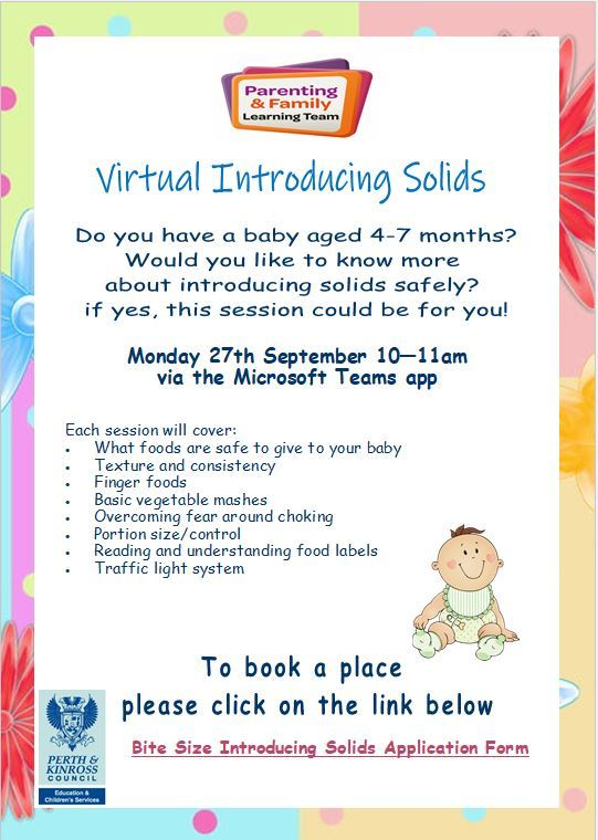 Virtual Solids Introduction poster