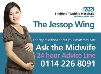 Jessop Wing poster