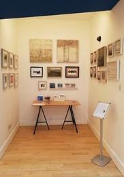 Qube exhibition