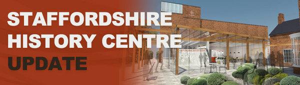 Staffordshire History Centre