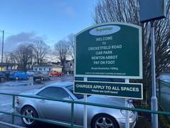 cricketfield car park sign