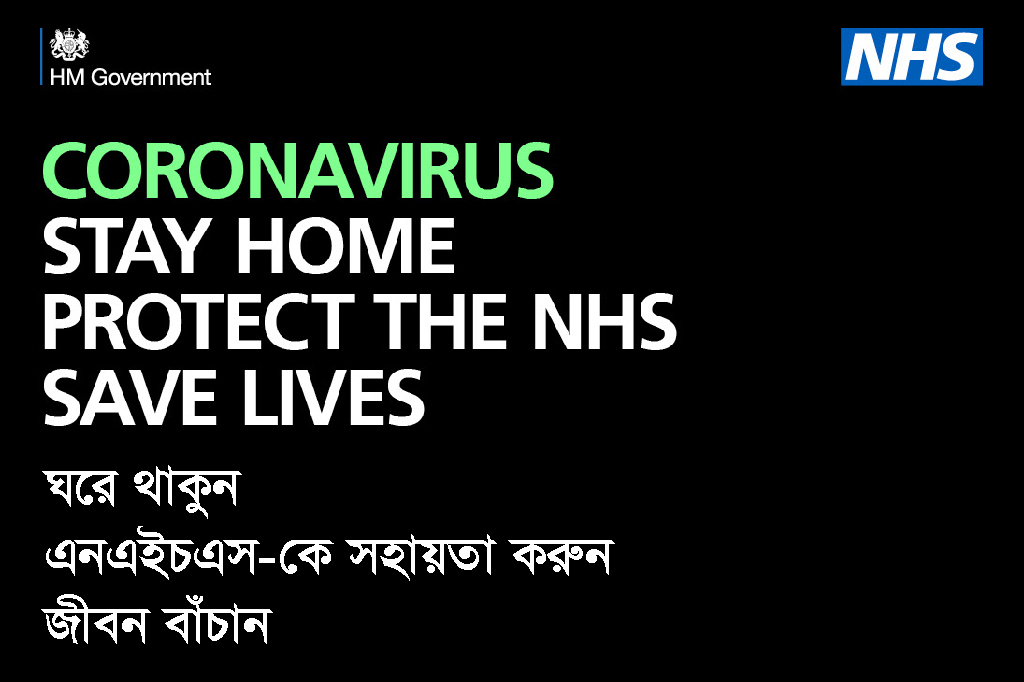 Stay Home-Protect NHS