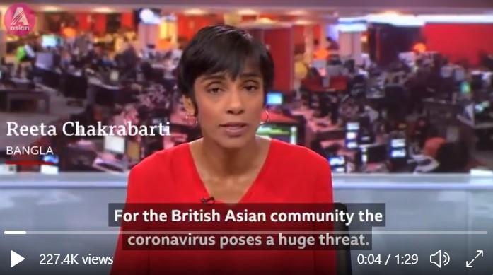 BBC Asian Network videos