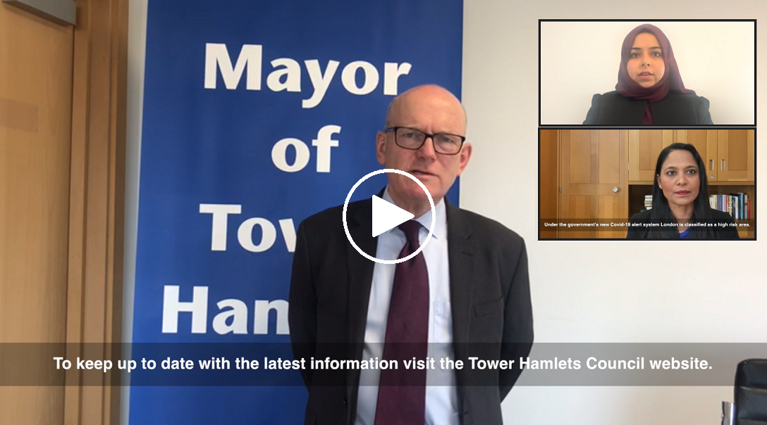 Screenshot of video message from mayor and MPs