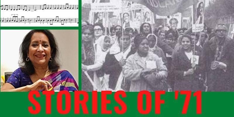 Stories of Bangladesh 50 at Toynbee Hall
