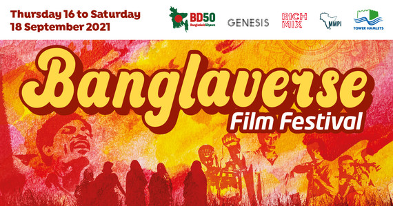Banglaverse Film Festival