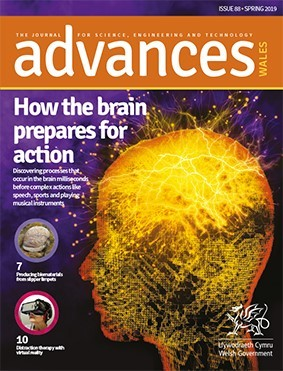 Advances issue 88