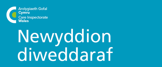 Newyddion diweddaraf
