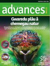 Advances 95 Cymraeg Cover