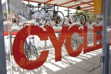 Cycle hub generic