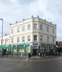 Bakers Arms Public House