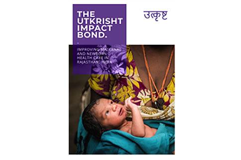 India Utkrisht Development Impact Bond (DIB)