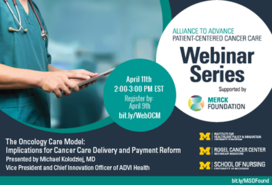 Alliance to Advance Patient Centered Cancer Care Webinar