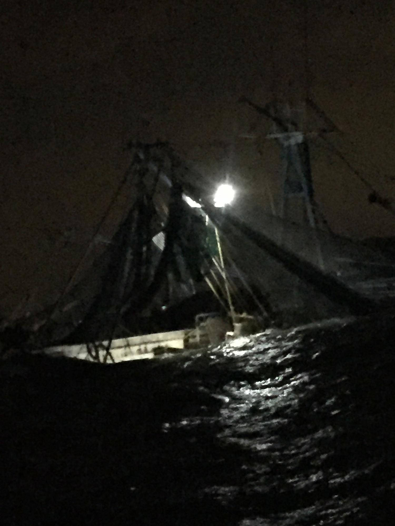 Mayport Rescue