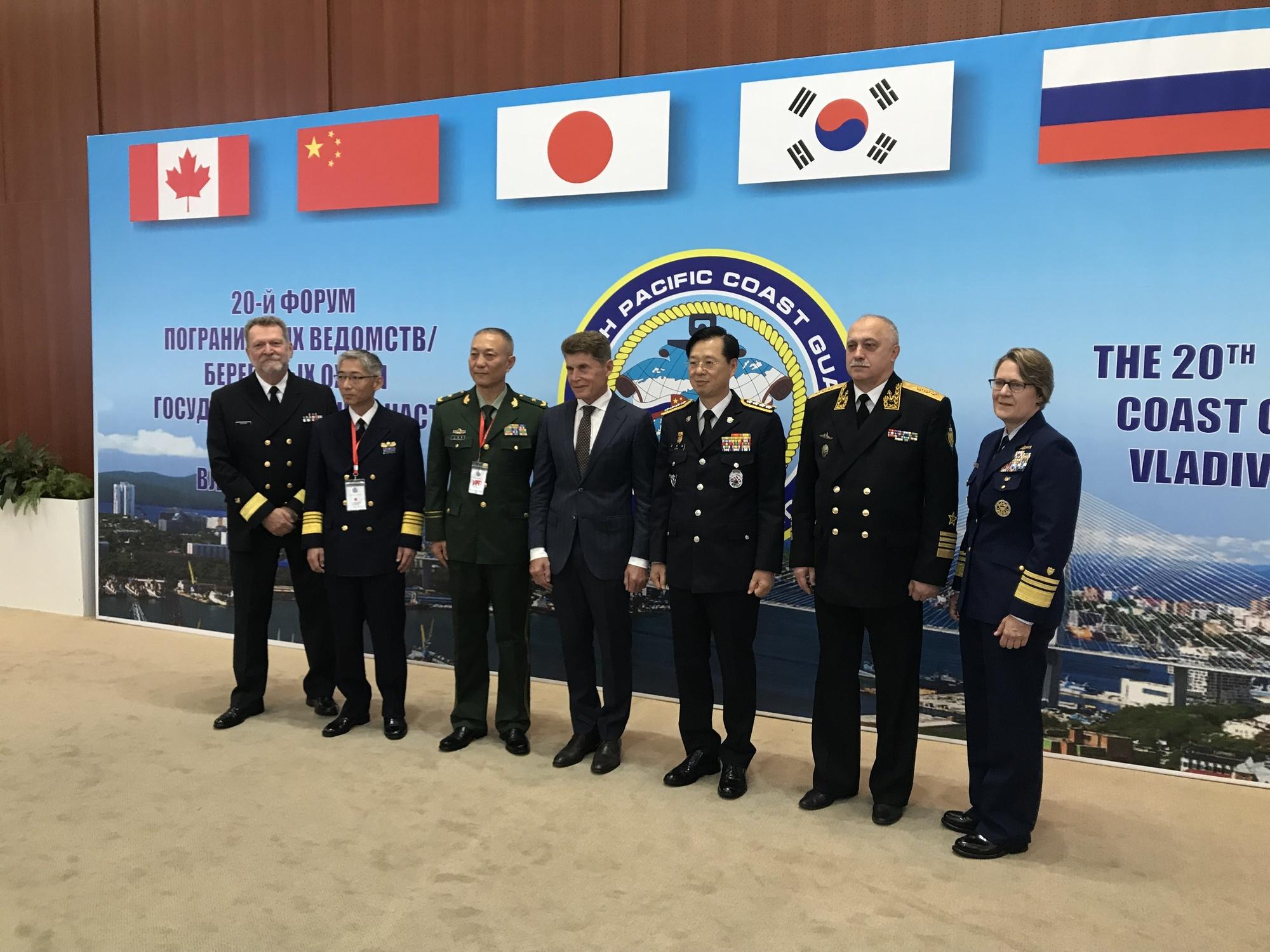 North Pacific Coast Guard Forum (3)