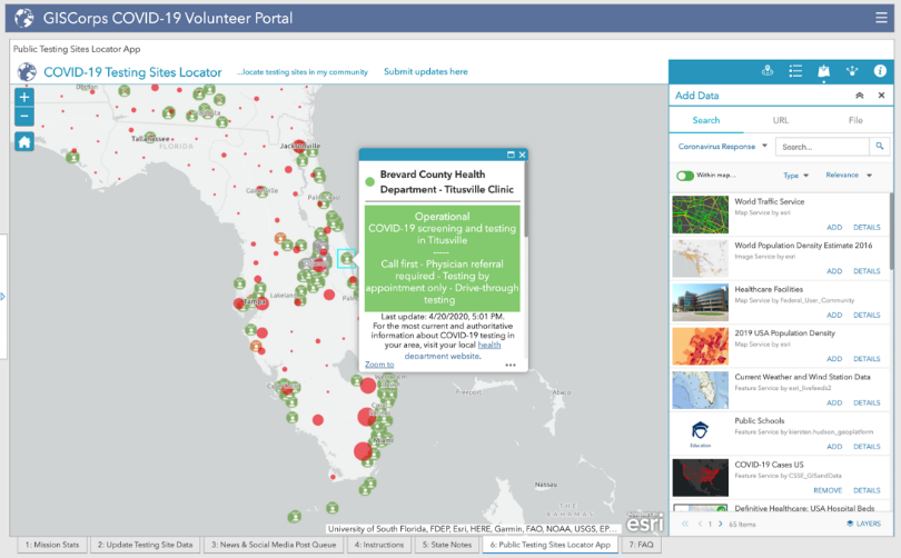 GIS Corps Testing Sites Volunteer Portal