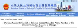 Chinese consulates