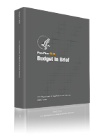 cover of the hhs budget