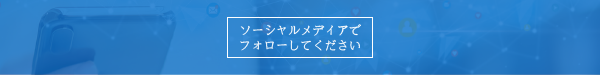 Social Japanese
