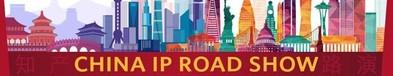 China IP Roadshow Logo