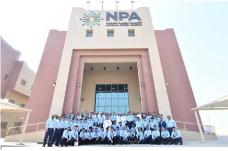 NPA BSC