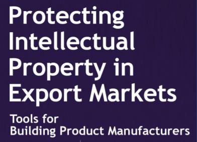IPR toolkit