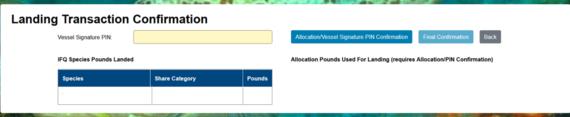 Screenshot of Landing Transaction Confirmation