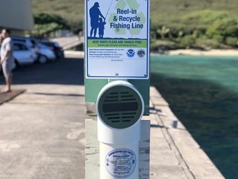 Fishing line recycling bin at the Makai Research Pier.