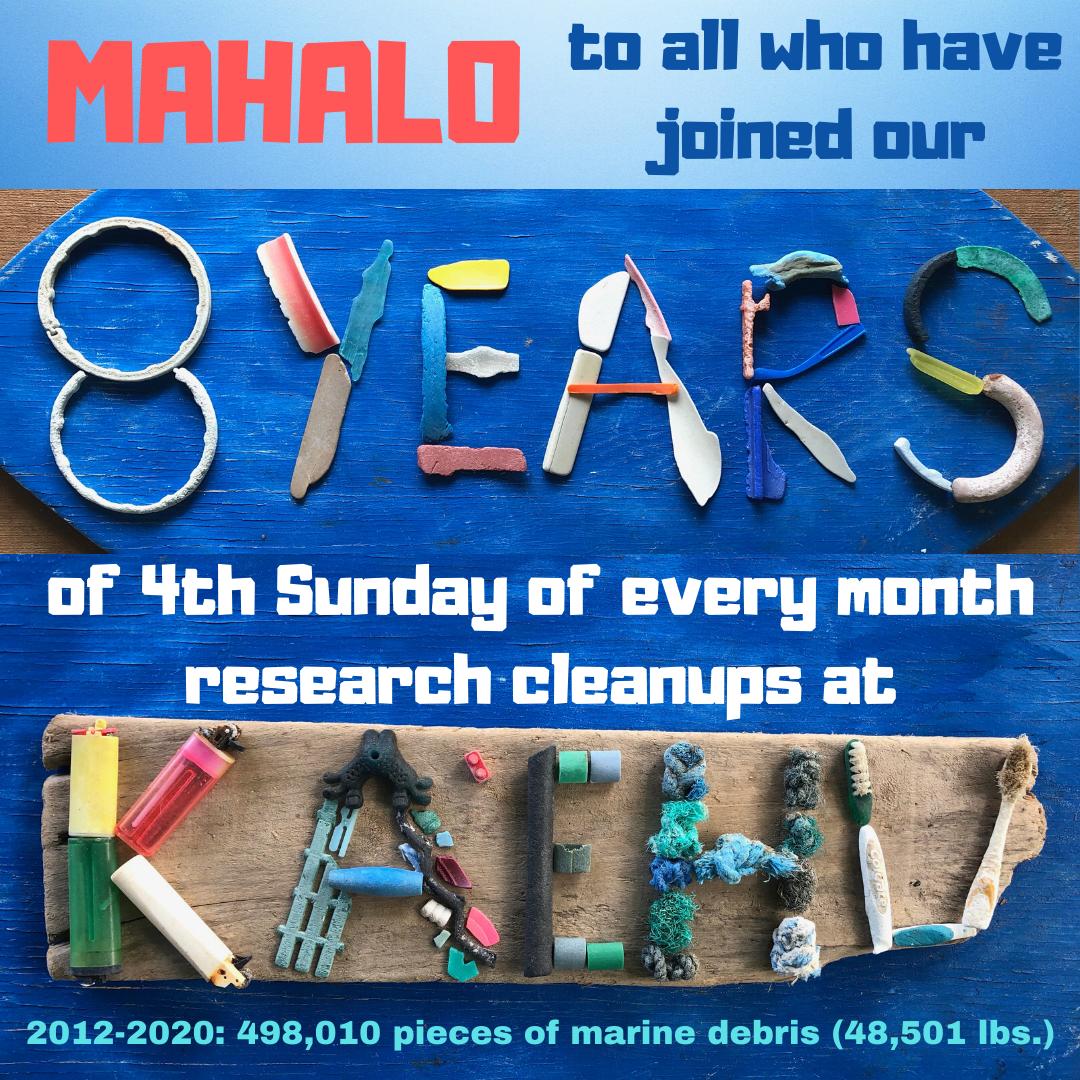 Ka'ehu beach cleanup thank you flyer.