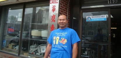 On April 18, 2002, Huang Opened Eagle Kitchen Supply In Bostonu0027s Chinatown  Out Of A Cramped Retail Shop On The Corner Of Lincoln Street    A Strategic  ...