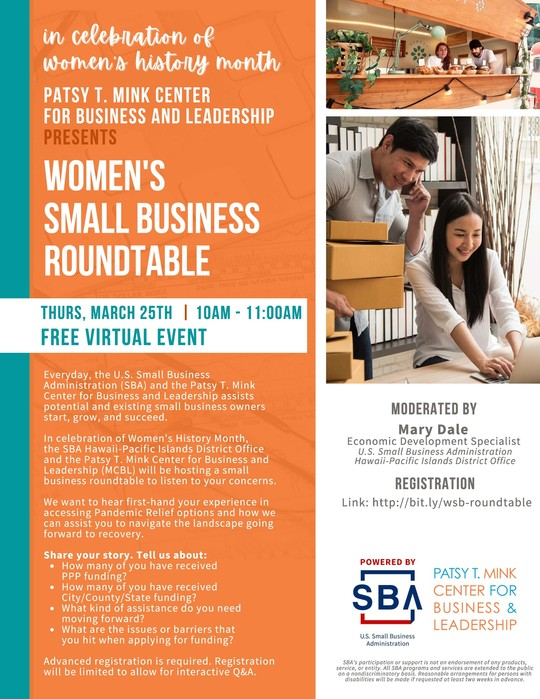 Women's Small Business Roundtable flyer