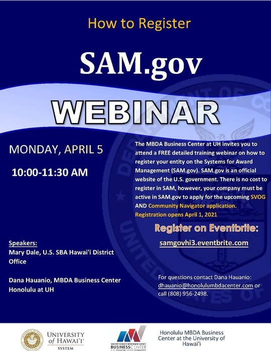 How to Register in SAM.gov