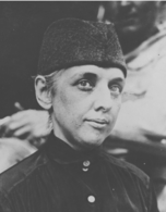 Lieutenant Edith Smith